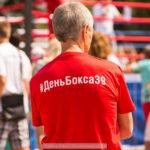 boxingday_04